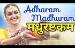 VIDEO: Adharam Madhuram by The Madhavas