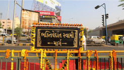 Major Street in Ahmedabad Renamed In Honor of Srila Prabhupada