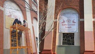 ISKCON Brooklyn Rebuilds