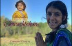 VIDEO: Chorashtakam | Hail to the Thief | Mayuri Gandharvika
