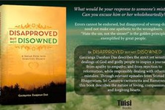 'Disapproved But Not Disowned': A New Book by Gauranga Darshan Das