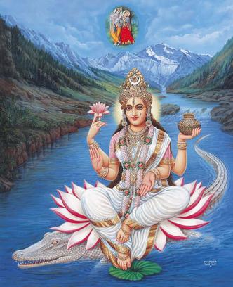Sri Ganga Puja