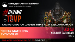 Nrsimha Caturdasi, May 6 – The All Auspicious Appearance Day of Our Divine Protector