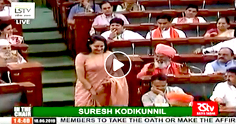 The names of Srimati Radharani and Sri Krishna being chanted for the first time in the history of Indian parliament (1 min. video)