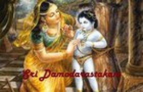 VIDEO: Kartik Special | Damodarastakam (With Lyrics)