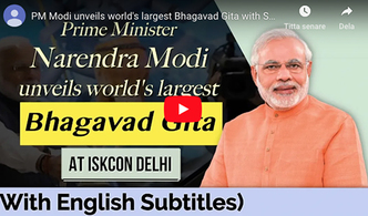 VIDEO - Narendra Modi Unveils World's Largest Bhagavad Gita - With English Subtitles