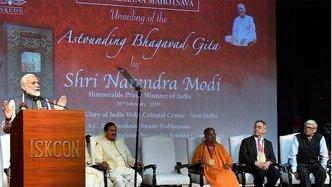 Speech by India's Prime Minister Narendra Modi at ISKCON Delhi