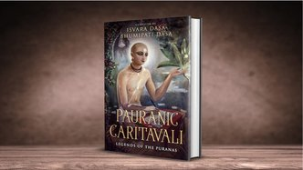 Pauranic Caritavali: Tales of the Legendary Heroes - A New Book