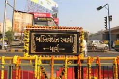 Major Street in Ahmedabad Renamed In Honor of Srila Prabhupada