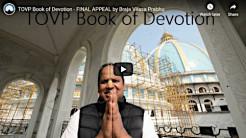 Braja Vilasa Speaks About the TOVP Book of Devotion