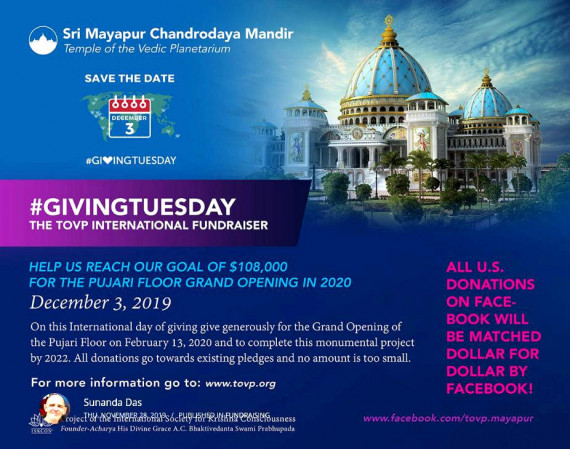 The TOVP #GivingTuesday International Fundraiser 2019