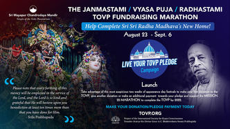 Janmastami/Vyasa Puja/Radhastami TOVP