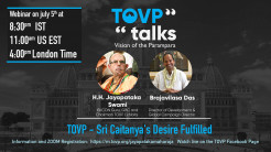 TOVP Talks Webinar – H.H. Jayapataka Swami, July 5