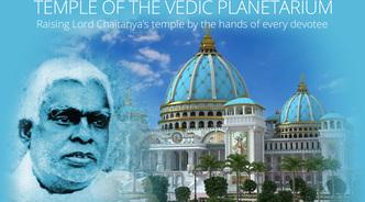 Srila Bhaktivinoda Thakura's Predictions