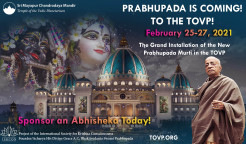 Prabhupada is Coming! Get Ready!