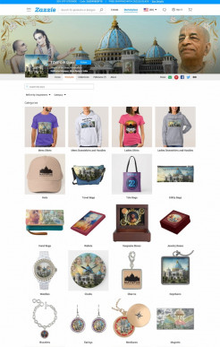 Purchase Gifts for Family and Friends at the TOVP Online Gift Store