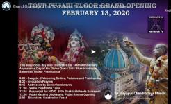 Grand Opening of the TOVP Pujari Floor, Feb. 13, 2020 – Full Video