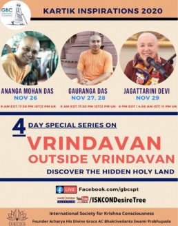 4 Day series on Vrindavan outside Vridnavan