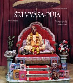 2020 Vyasa Puja book for Srila Prabhupada