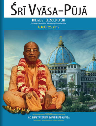 Srila Prabhupada Vyasa Puja Offering from Ambarisa and the TOVP Team, August 24, 2019