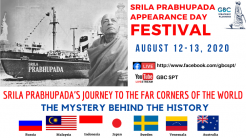 Special Vyasa-Puja Online Event to Celebrate Srila Prabhupada's Journeys to the Far Corners of the World