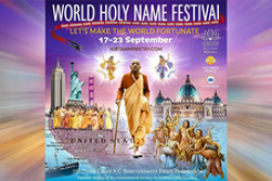 """World Holy Name Festival Aims to """"Make the World Fortunate"""""""