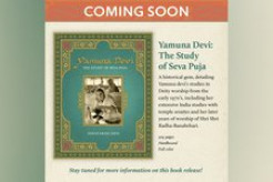 "Yamuna Devi's Original Deity Book ""Yamuna Devi: A Study of Seva Puja"" to be Published"